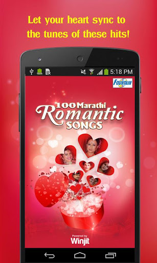 100 Marathi Romantic Songs