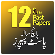 12th Class Past Papers