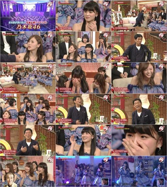 (TV-Variety)(720p) 乃木坂46 – 第3回明石家紅白! 171218