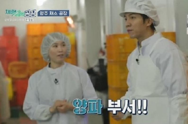Lee-Seung-Gi-Mandu-DNA