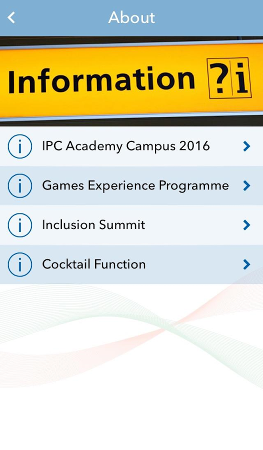 IPC Academy Campus 2016- screenshot