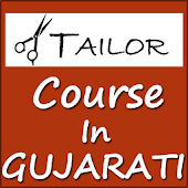 Tailoring Course App in GUJARATI Language