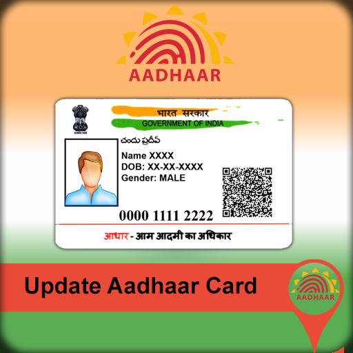 Update Aadhar Card Online