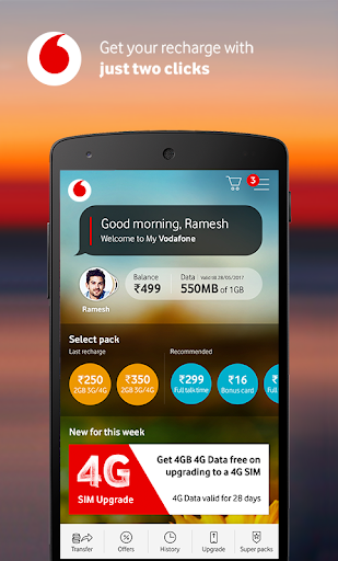 MyVodafone (India) - Recharge, Pay Bills & more.  screenshots 2