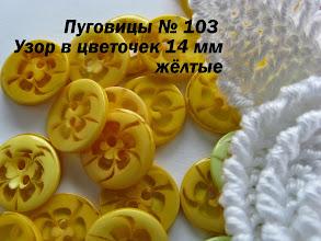 Photo: 0,55 грн
