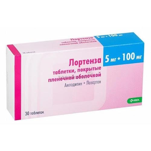 Лортенза таблетки п.п.о. 5мг+100мг 30 шт.