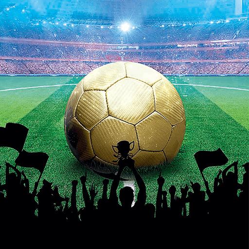 황금 축구의 꿈 運動 App LOGO-硬是要APP