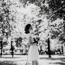 Wedding photographer Natalya Zakharova (natuskafoto). Photo of 08.01.2017