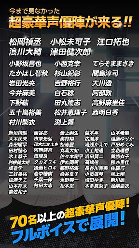 ゴッドオブハイスクール【神スク】