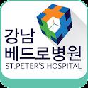 강남베드로병원, 하이푸센터, 디스크 관절 치료 병원