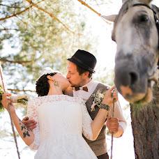 Wedding photographer Yana Lia (Liia). Photo of 07.11.2014