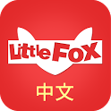 Little Fox Chinese icon