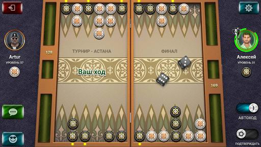 Длинные Нарды: Чемпионат онлайн APK MOD (Astuce) screenshots 5