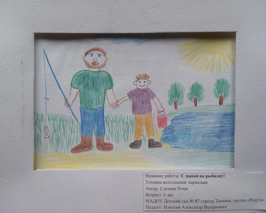 D:\Физкультура путь к творчеству\работы детей\IMG_20200517_155402.jpg