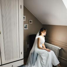 Esküvői fotós Liza Medvedeva (Lizamedvedeva). Készítés ideje: 31.10.2016
