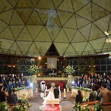 Wedding photographer Fabian Florez (fabianflorez). Photo of 14.07.2018