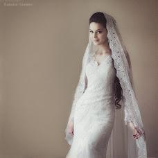 Wedding photographer Ramazan Guseynov (Ramero). Photo of 17.03.2014