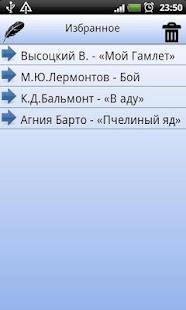 Стихи русских поэтов на век - náhled