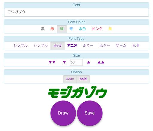 u6587u5b57u753bu50cf 1.2.0 Windows u7528 8
