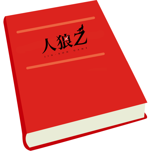 娱乐のZ書庫 LOGO-記事Game