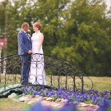 Wedding photographer Nataliya Zavyalova (zavyalova2015). Photo of 14.04.2016