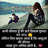 Hindi Shayari Image For Whatsup