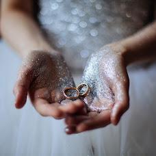Wedding photographer Anastasiya Gaydash (Gaydash). Photo of 02.05.2017