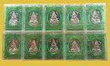 เหรียญพระพุทธชินราช ญสส.ปี 2543 เนื้ออัลปาก้า สภาพสวยมากพร้อมกล่องเดิมๆครับ