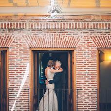 Wedding photographer Elias Gonzalez (eliasgonzalez). Photo of 22.08.2017