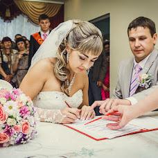 Wedding photographer Andrey Timasheff (viktor0606). Photo of 23.06.2013
