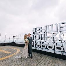 Свадебный фотограф Александр Абрамов (aabramov). Фотография от 05.09.2017