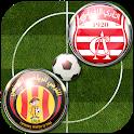 لعبة الدوري التونسي 2021 icon