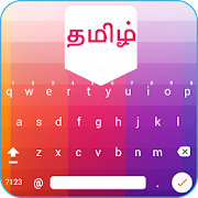 Easy Tamil Typing - English to Tamil Keyboard