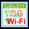 shibshib11 icon