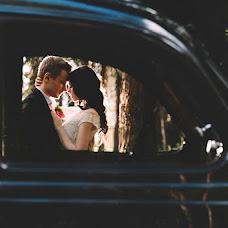 Wedding photographer Dmitriy Kolosha (diamon). Photo of 30.06.2016