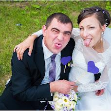 Wedding photographer Yuliya L (lisner1717). Photo of 04.11.2014