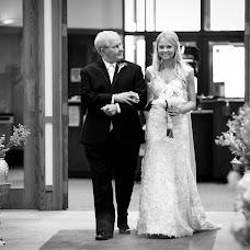 Wedding photographer Shannon Zastoupil (ShannonZastoupi). Photo of 30.06.2016
