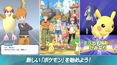 Pokémon Mastersのおすすめ画像1