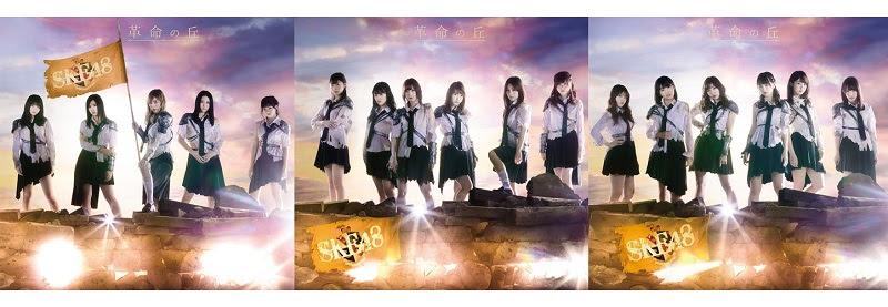 (DVDISO) SKE48 2nd アルバム 「革命の丘」