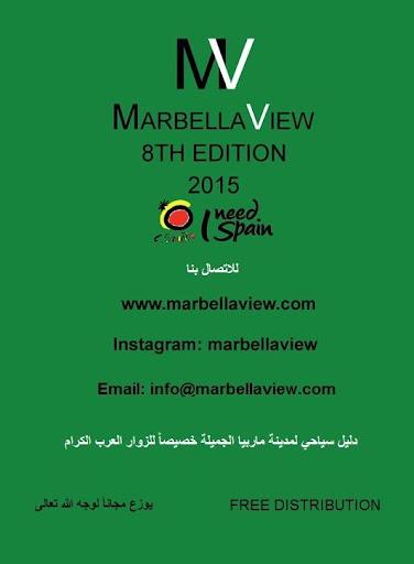 Marbella View