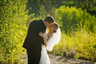 Photo: June Wedding- Woodsie- ceremony site Dana Romanoff Photography