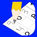 Pencil Games Icon