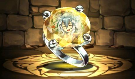 孤峰の花嫁・ゼラの指輪