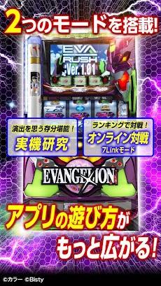EVANGELION ARTのおすすめ画像2