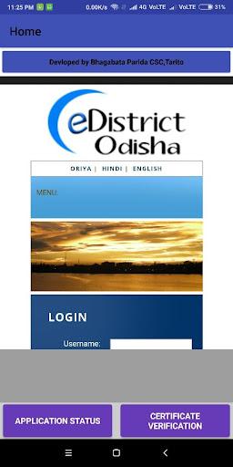 E-DISTRICT ODISHA-CSC Portal 1 0 Apk Download - com nbss2929