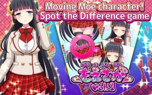 Moe Spot the Difference Vol.1- screenshot thumbnail