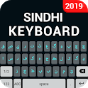 Sindhi Keyboard- Sindhi English keyboard typing icon