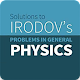Download IE Irodov Solutions ( All Parts ) For PC Windows and Mac
