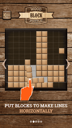Wood Block Puzzle Westerlyのおすすめ画像4
