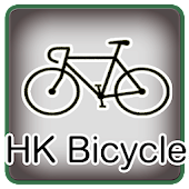 HK Bicycle Route